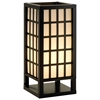 Middleton Square Table Lantern - ADE-3670-01