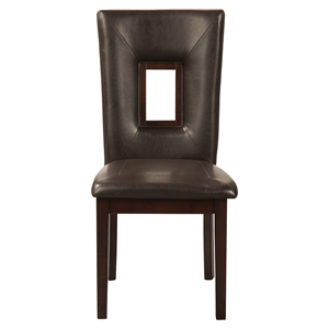Segundo Side Chair - Espresso