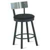 Lauren Stainless Steel Back Swivel Stool - AMIS-40493