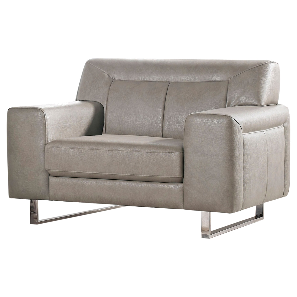 Sofa Free Delivery: Vera Leatherette Sofa And Chair - Sandstone, Chrome