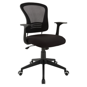 Poise Office Chair - Height Adjustment