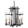 Chime Metal Chandelier - Black - EEI-1581-SET