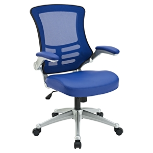 Attainment Office Chair - Height Adjustment, Tilt Tension
