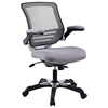 Edge Mesh Back Office Chair - Adjustable Height, Gray - EEI-594-GRY