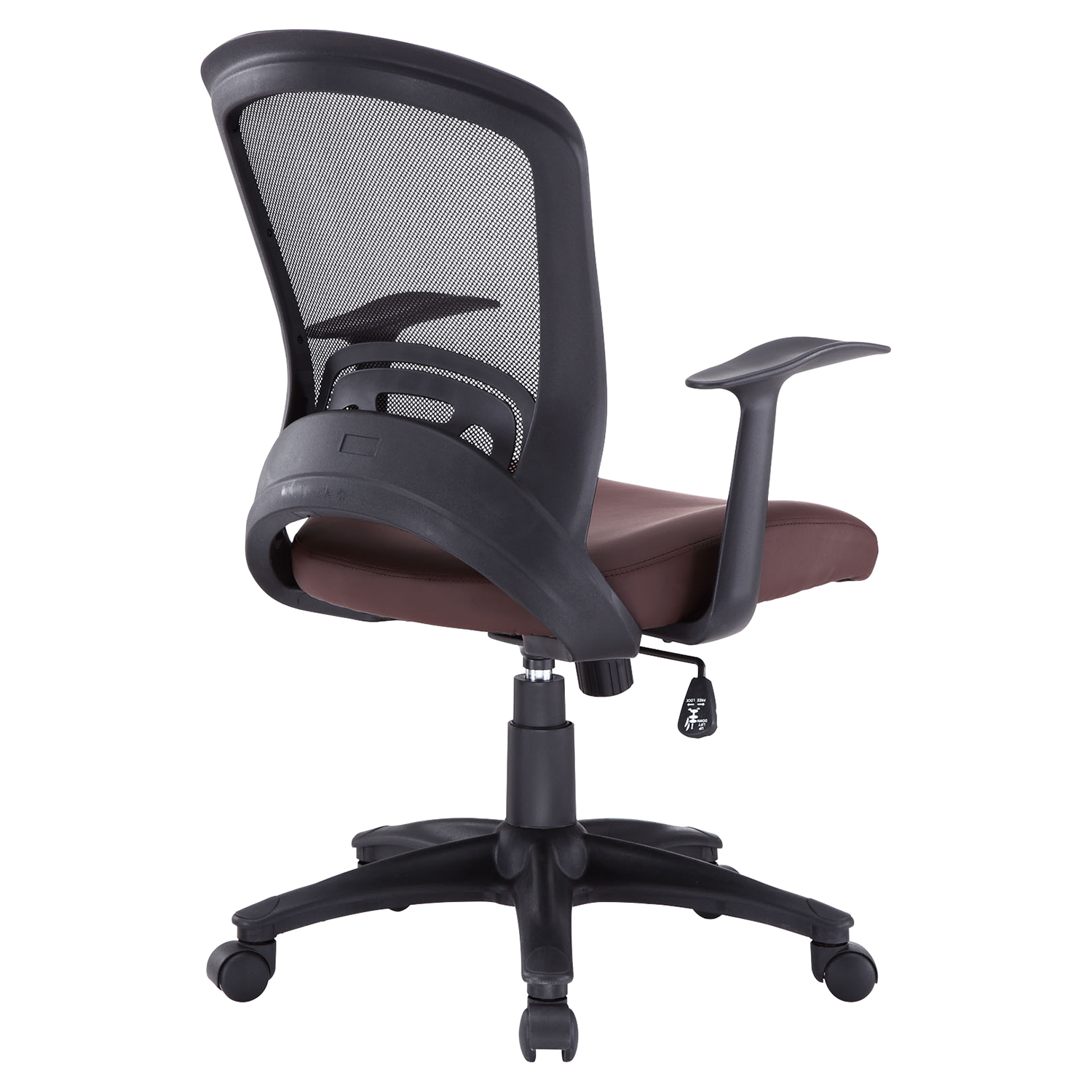 Pulse Leatherette Office Chair - Adjustable Height, Swivel, Brown - EEI-756-BRN