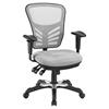 Articulate Mesh Office Chair Height Adjustment Tilt Tension