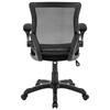 Veer Office Chair - Mesh, Flip-Up Arms, Black - EEI-825-BLK
