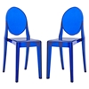 Casper Dining Side Chair (Set of 2) - EEI-906