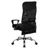 Leather and Mesh Swivel Task Chair - High Back, Adjustable, Black - FLSH-BT-905-GG
