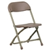 Kids Plastic Folding Chair - Brown - FLSH-Y-KID-BN-GG