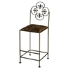 "Florentine 30"" Wrought Iron Bar Stool - Ornate Back - GMC-FL-30"