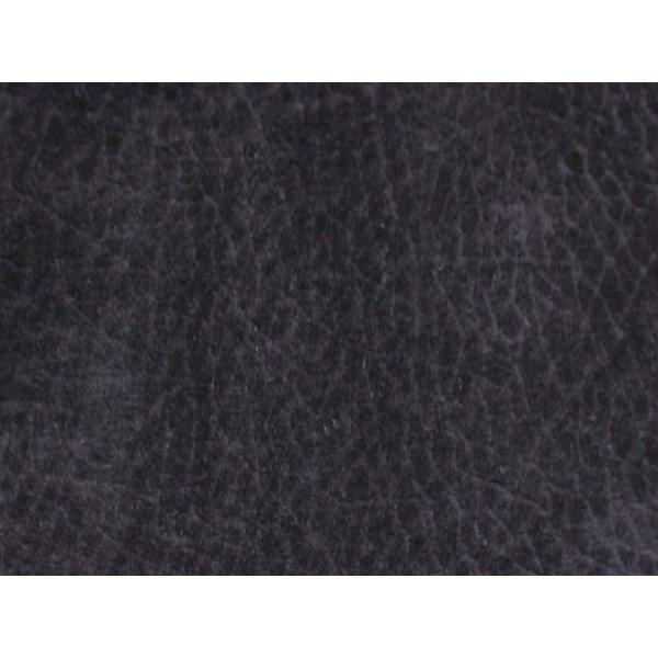 Black Suede Look Futon Cover