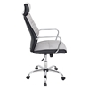 Capitol Height Adjustable Office Chair - Swivel, Charcoal - LMS-OFC-AC-CAP-CHAR