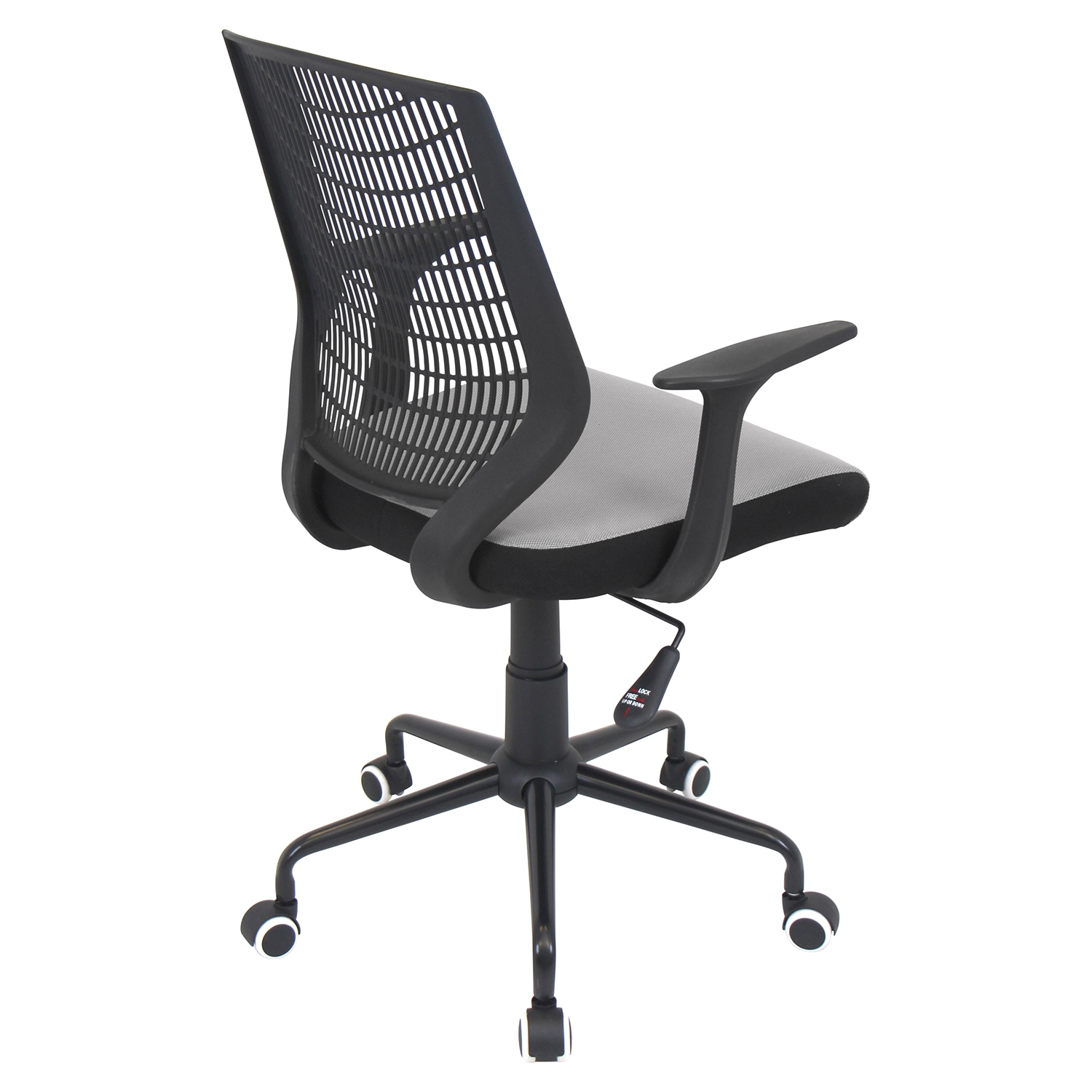 Network Height Adjustable Office Chair - Swivel, Black, Silver - LMS-OFC-NET-BK-SV