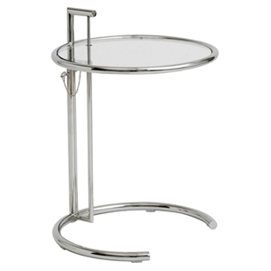 Largent Adjustable Side Table