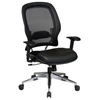 Space Seating 335 Series Professional Leather Seat Manager's Chair - OSP-335-47P918P