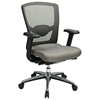 Pro-Line II Gray ProGrid Back and Fabric Seat Office Chair with Adjustable Arms - OSP-511342