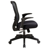Space Seating 529 Series Deluxe Black R2 SpaceGrid Back Office Chair with Flip Armrests - OSP-529-3R2N1F5