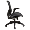 Space Seating 529 Series Deluxe R2 SpaceGrid Office Chair - Flip Arms - OSP-529-R22N1F5