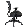 Space Seating 57 Series Professional AirGrid Back Manager's Chair - OSP-5700