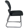 Pro-Line II Stacking Visitor's Chair with Titanium Sled Base - OSP-86725