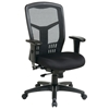 Pro-Line II ProGrid Back Manager's Chair with Custom Seat Cover - OSP-90662