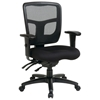 Pro-Line II ProGrid Back Manager's Chair with Height and Width Adjustable Arms - OSP-92343