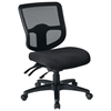 Pro-Line II ProGrid Ergonomic Task Chair with Custom Seat Cover - OSP-98341