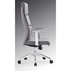 Modrest Ellison Modern High Back Office Chair - Gray - VIG-VGFU8134A-GRY