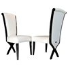 A&X Transitional Dining Side Chair - X Leg, White Leatherette (Set of 2) - VIG-VGUNAC013