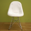 Ami Modern White Side Chair - WI-DC-33A