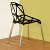 Kaysa Black Dining Chair - WI-DC-362
