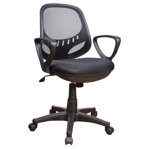 Office Chair - Mesh, Adjustable Height, Matt Black